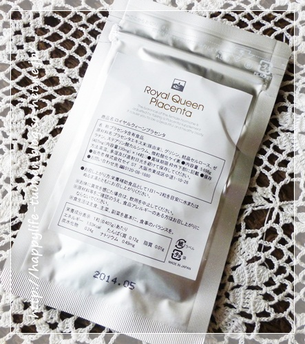 300円プラセンタサプリ.JPG
